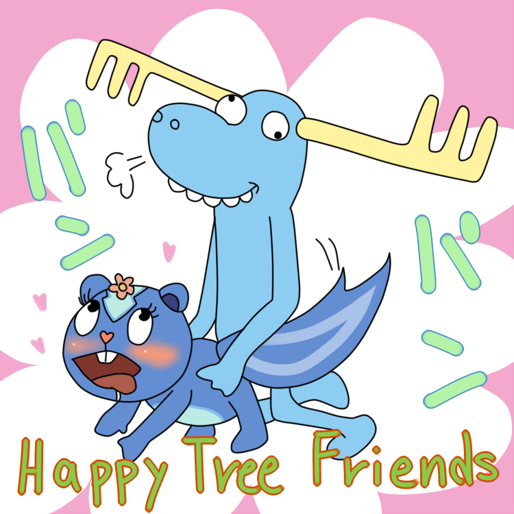 petunia giggles happy tree friends and Nel zel formula android 18