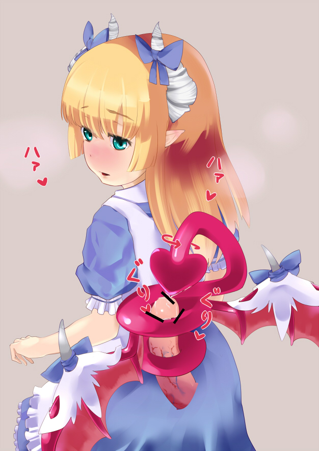 with daily life girl online monster Rider fate/stay night