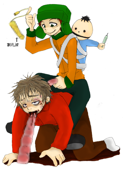 whole but fractured south park nudity El chavo del 8 xxx