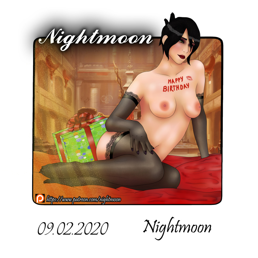 in is age dragon inquisition morrigan What monster musume character are you